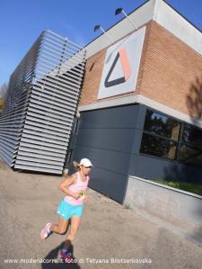 lombardini ultramarathon cup