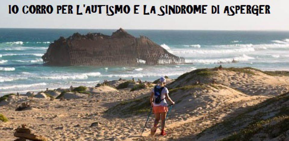 MONDO ASPIE –  Ultrarunner Asperger